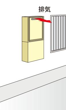 屋外壁掛設置