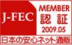 J-FECロゴ