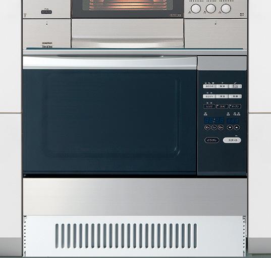 NDR320CK