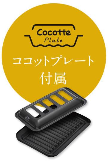 cocotteplate_fuzoku