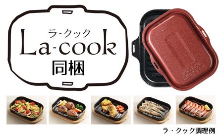 la_cook_image