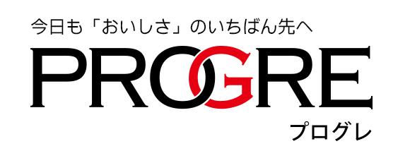 PROGRE ロゴマーク