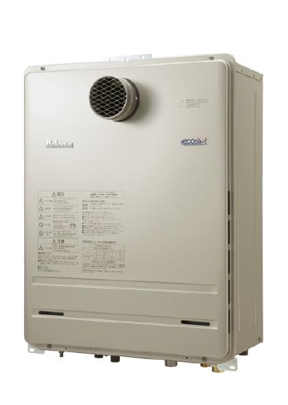 FH-E167ATL(給湯器・給湯器関連画像)