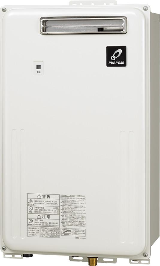 GD-700W(給湯器・給湯器関連画像)
