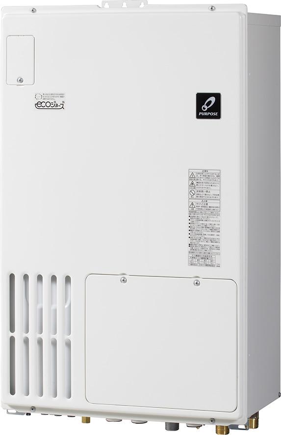 GH-H2400ABH6(給湯器・給湯器関連画像)
