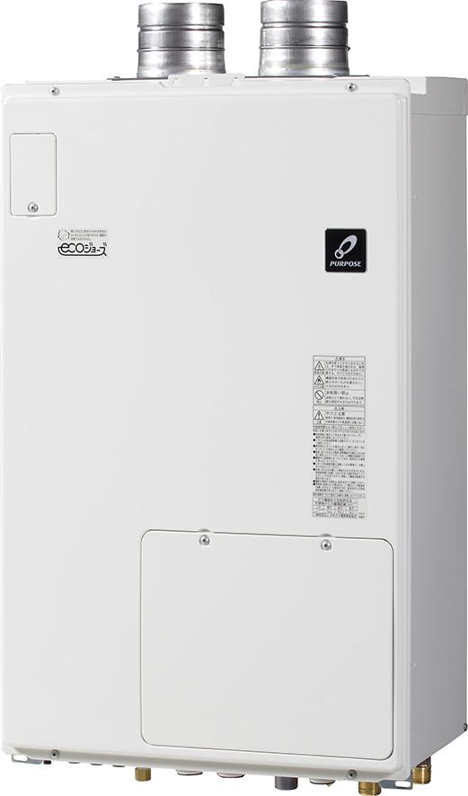 GH-H2400ATFH6(給湯器・給湯器関連画像)