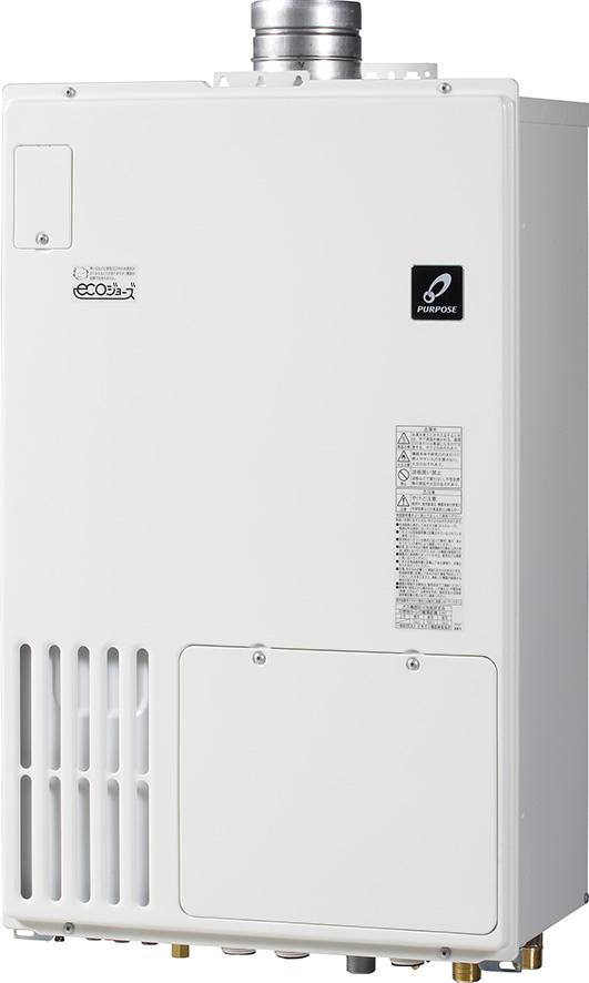 GH-H2400AUH6(給湯器・給湯器関連画像)
