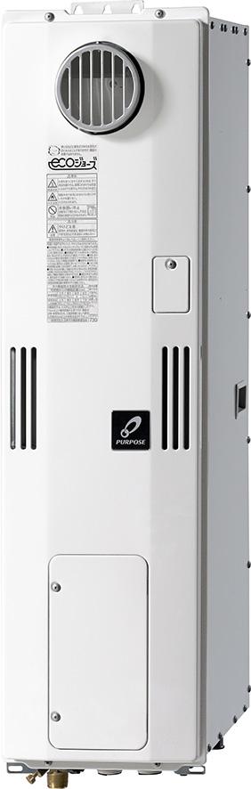 GH-H2400AWSH4(給湯器・給湯器関連画像)