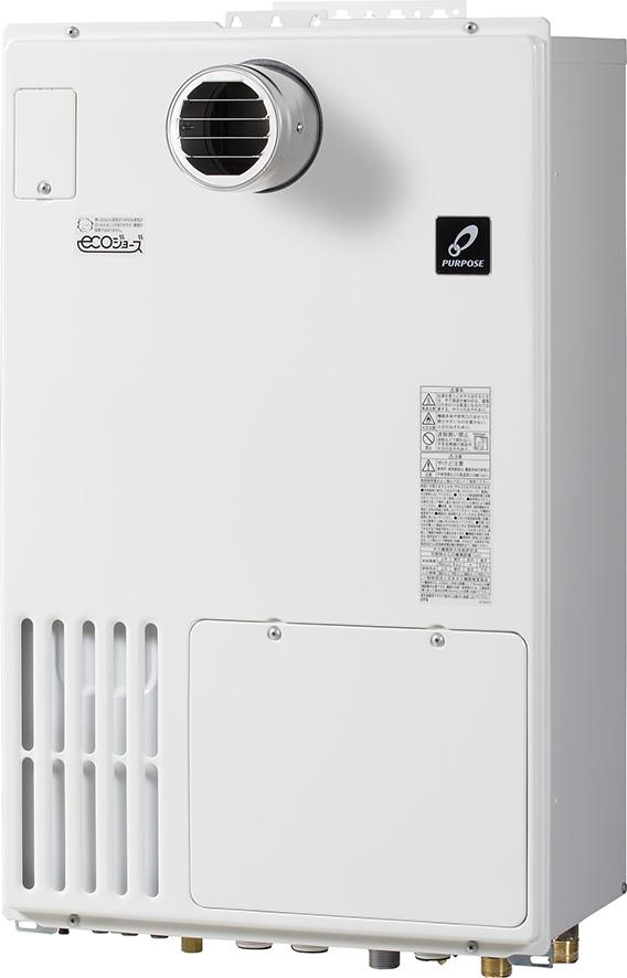 GH-H2400ZTH6(給湯器・給湯器関連画像)