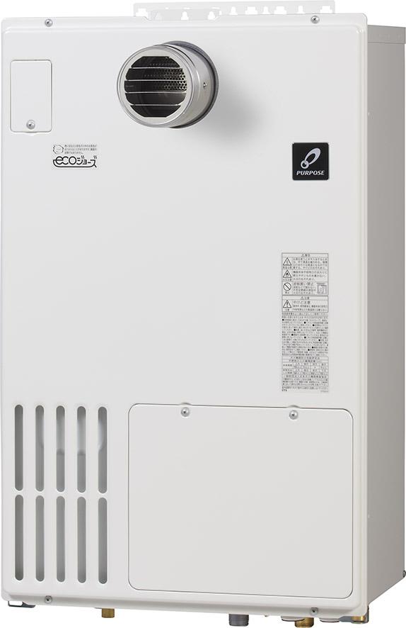 GH-H2400ZTTH3(給湯器・給湯器関連画像)