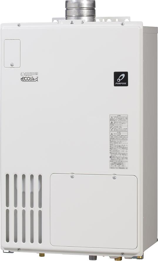 GH-H2400ZUTH3(給湯器・給湯器関連画像)