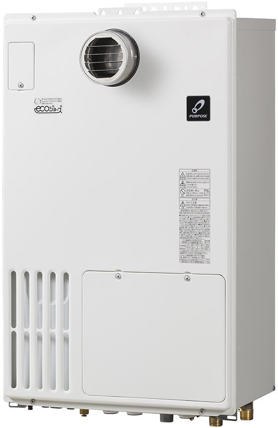 GH-H2400ZWH6(給湯器・給湯器関連画像)