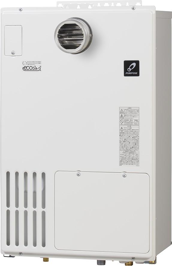 GH-H2400ZWTH3(給湯器・給湯器関連画像)