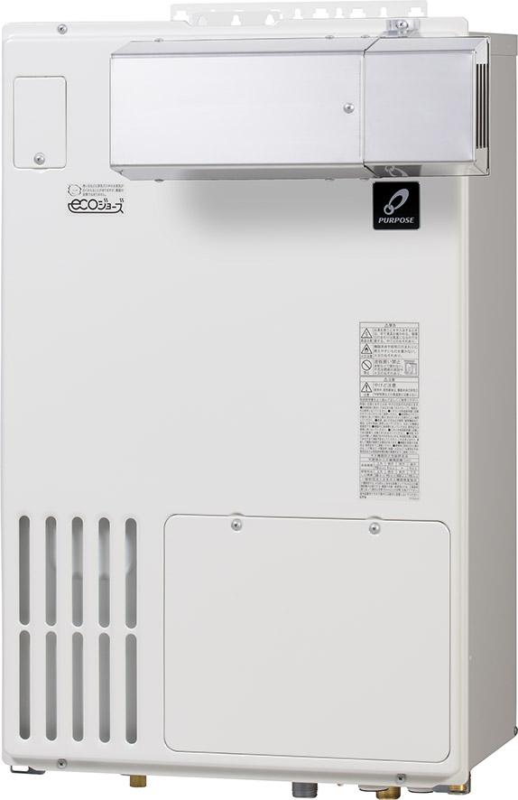 GH-H2400ZYTH3(給湯器・給湯器関連画像)