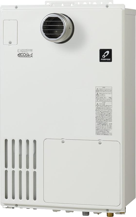 GH-H240ZBH6(給湯器・給湯器関連画像)