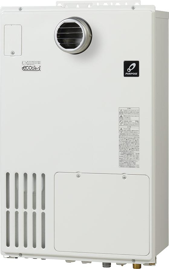 GH-H240ZWH3(給湯器・給湯器関連画像)