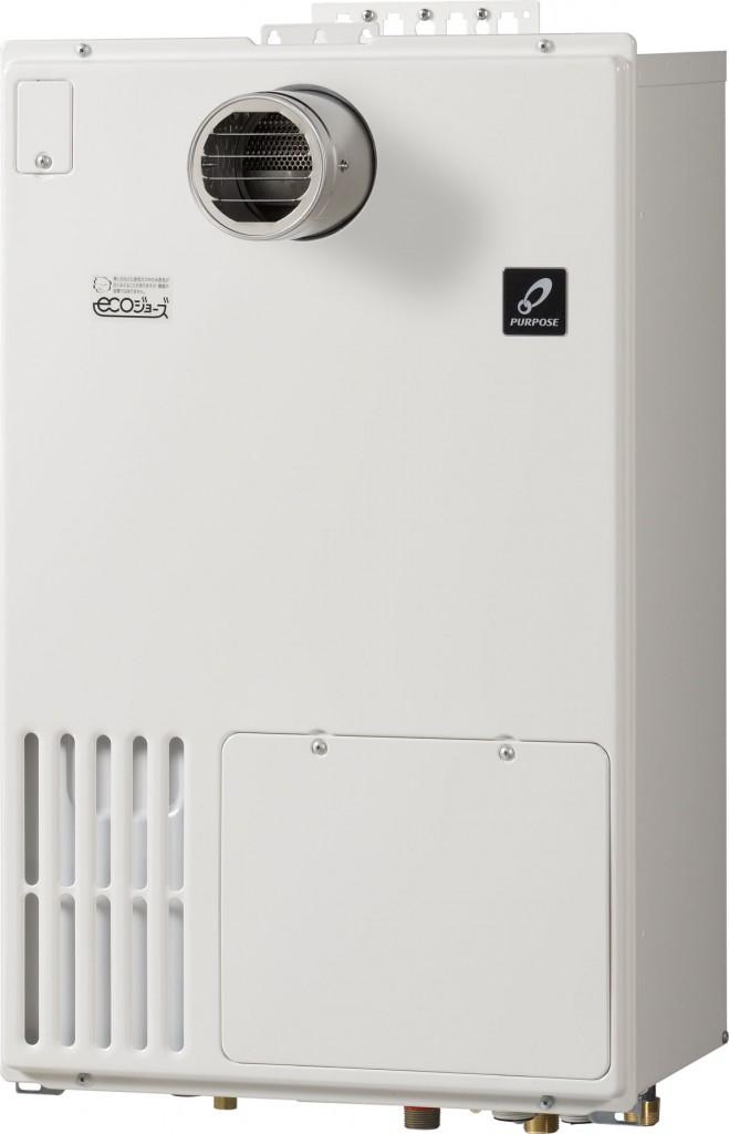 GH-HDM2400ZTH3(給湯器・給湯器関連画像)