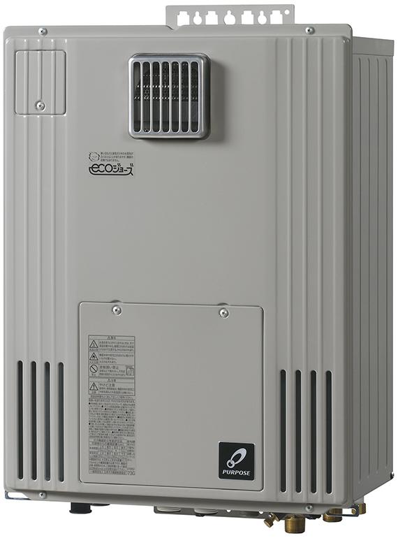 GH-HK2400ZW(給湯器・給湯器関連画像)