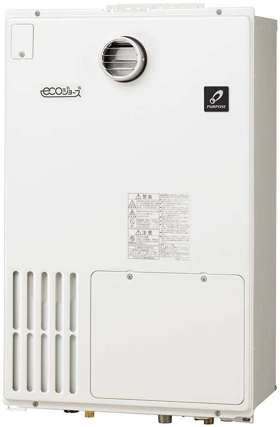 GH-SDM1600ZUH3-1(給湯器・給湯器関連画像)