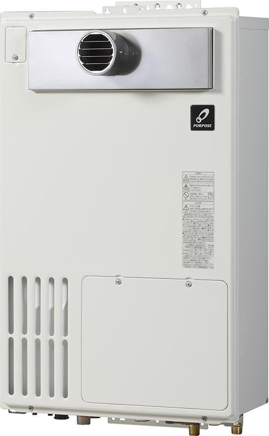 GH-T1600ZTH3-1(給湯器・給湯器関連画像)