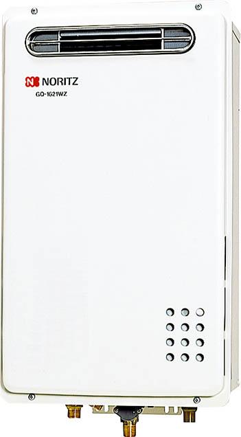 GQ-1621WZ-2(給湯器・給湯器関連画像)