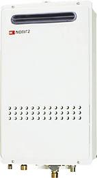 GQ-2027AWX-DX BL(給湯器・給湯器関連画像)