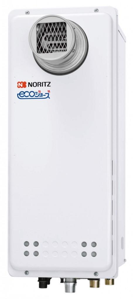 GQ-C2038WXS-T BL(給湯器・給湯器関連画像)
