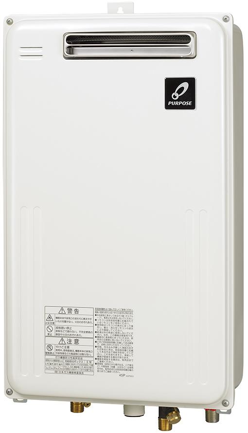 GS-1600C-1(BL)