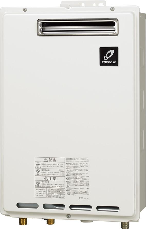 GS-1602W-1(BL)(給湯器・給湯器関連画像)