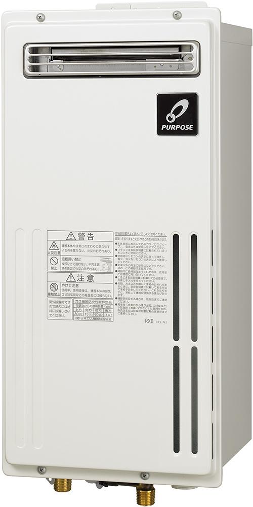 GS-164BS-1(BL)