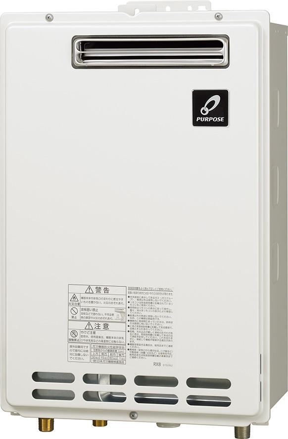 GS-2402W-1