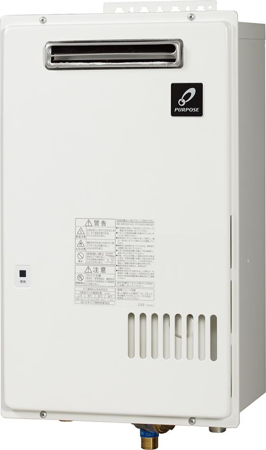GS-3200GW
