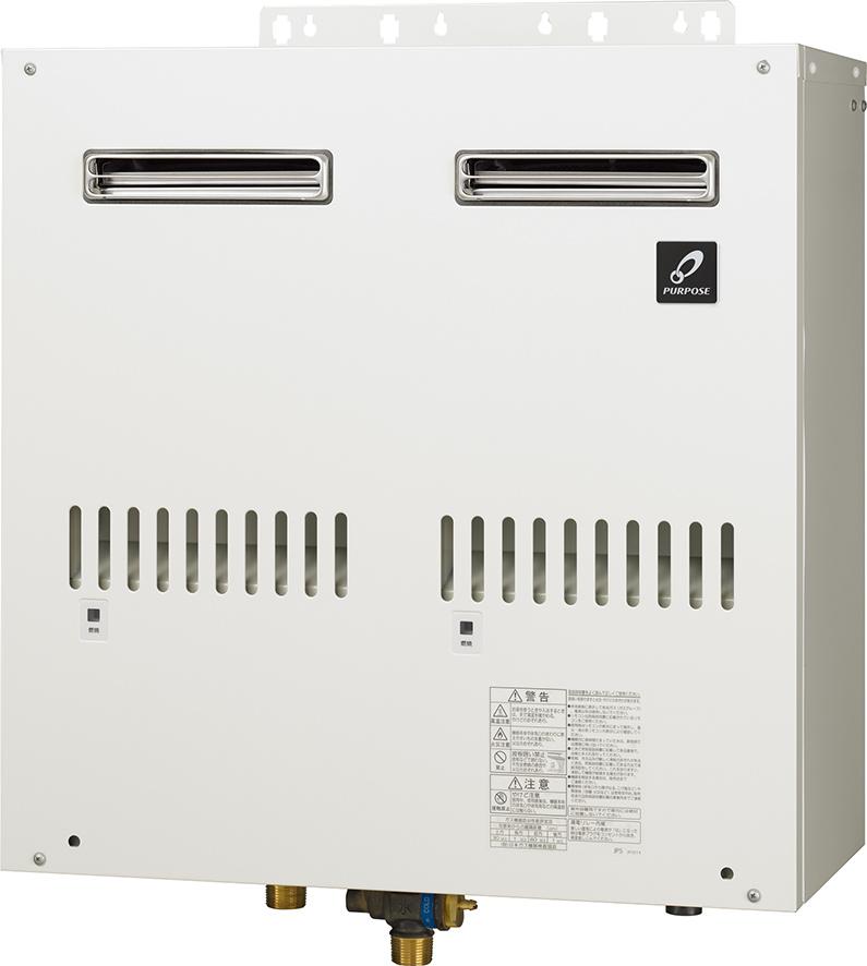 GS-5000GW