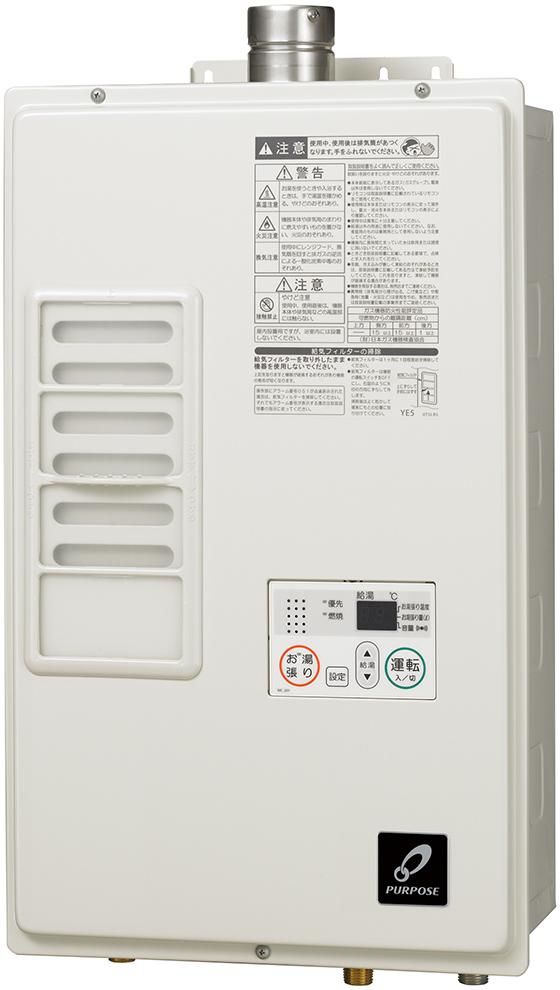 GS-A1600E-1