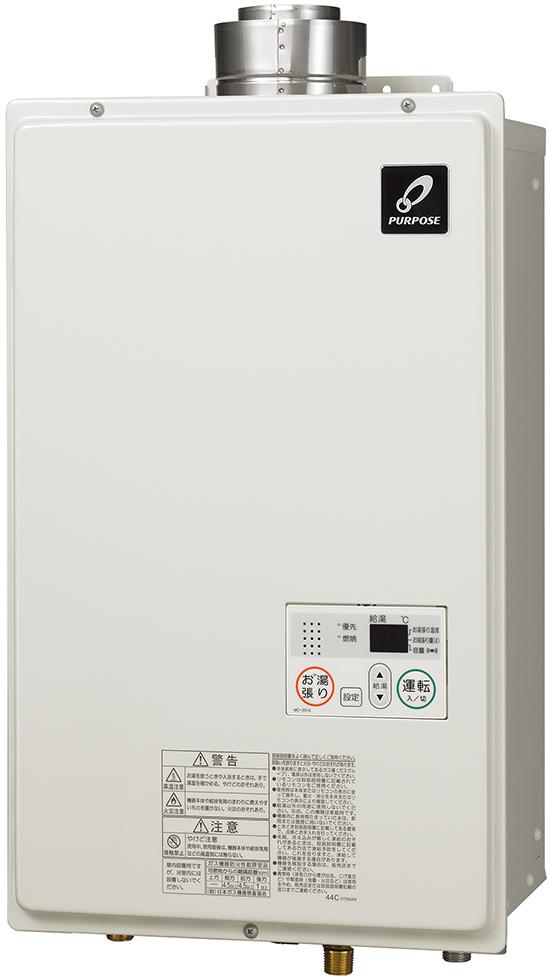 GS-A2000F-1(給湯器・給湯器関連画像)