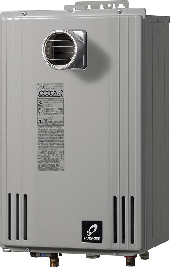 GS-H1602T-1(給湯器・給湯器関連画像)