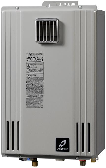 GS-H2000W-1(給湯器・給湯器関連画像)