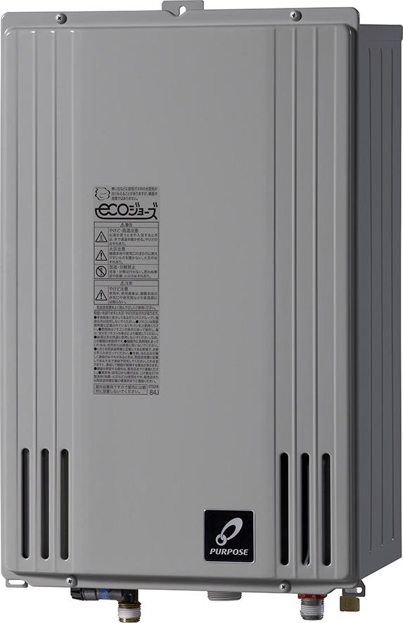 GS-H2400B-1(給湯器・給湯器関連画像)
