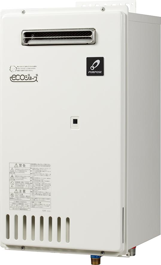 GS-S3200GW