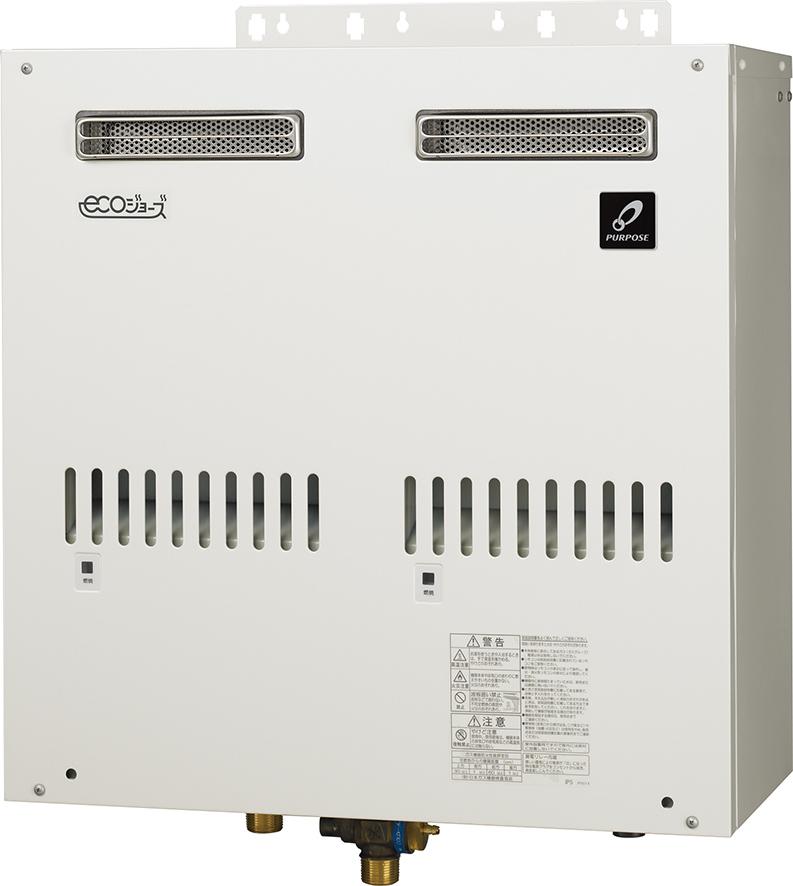 GS-S5000GW(給湯器・給湯器関連画像)
