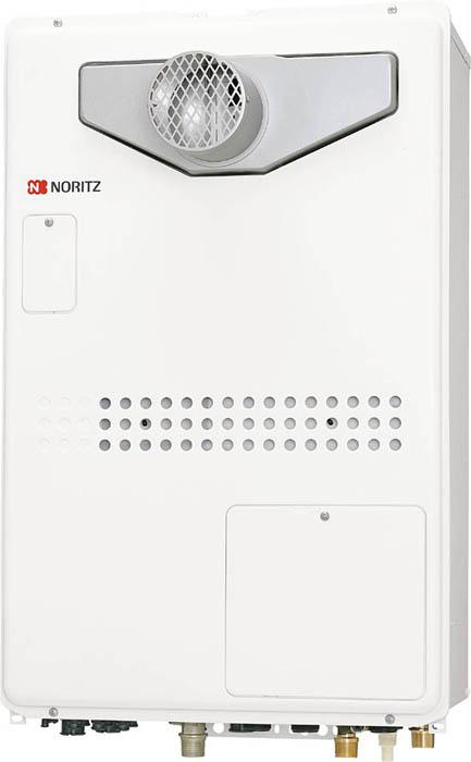 GTH-2044SAWX-T-1 BL(給湯器・給湯器関連画像)