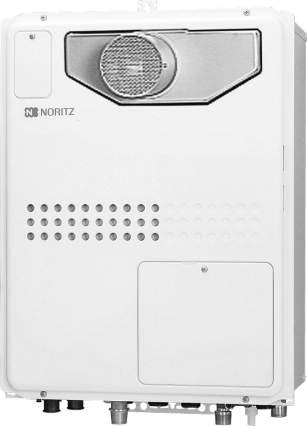 GTH-2045AWX3H-T-1 BL(給湯器・給湯器関連画像)