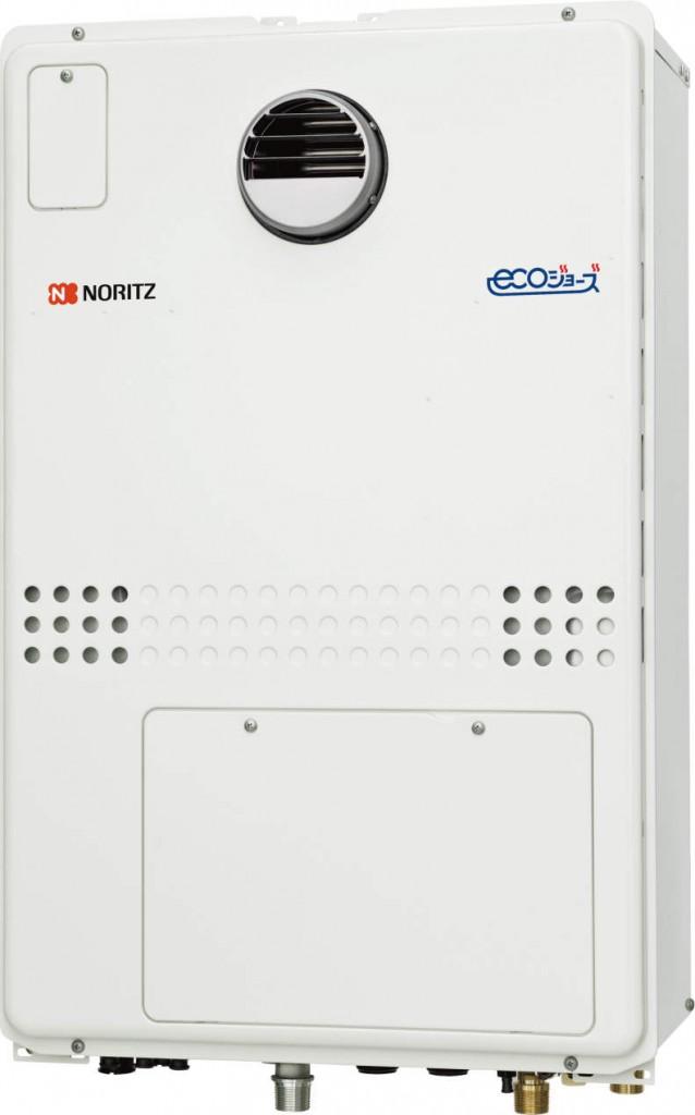 GTH-C2450AW-1 BL(給湯器・給湯器関連画像)