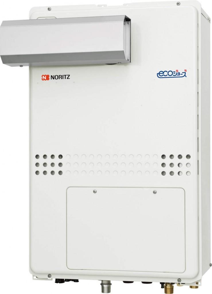 GTH-C2450AW-L-1 BL(給湯器・給湯器関連画像)