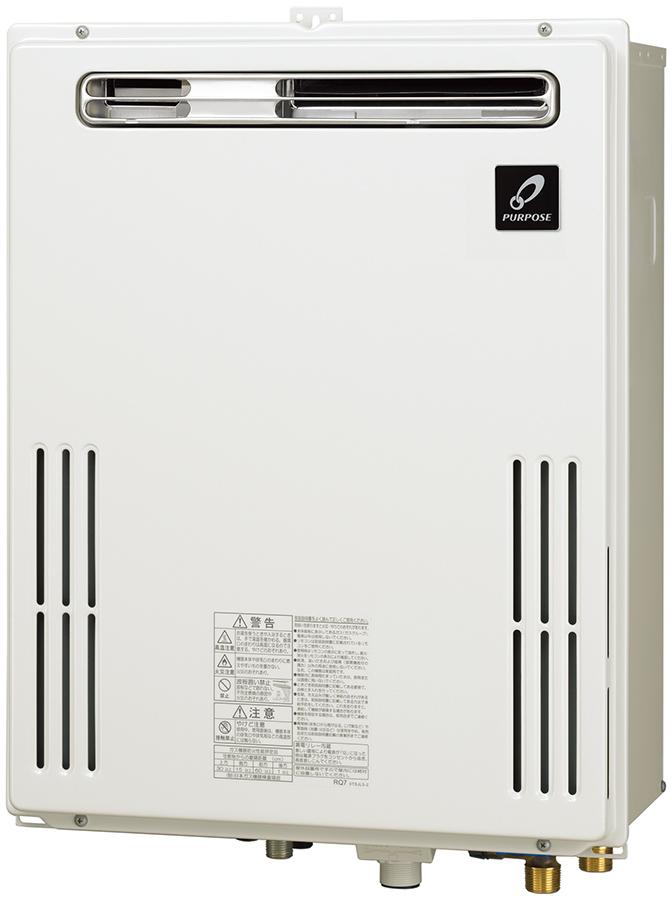 GX-1603AC-1(給湯器・給湯器関連画像)