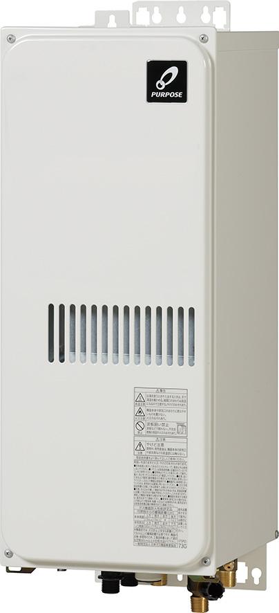 GX-1600ZBS-1(給湯器・給湯器関連画像)