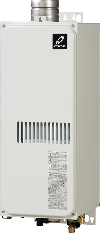GX-1600ZUS-1(給湯器・給湯器関連画像)
