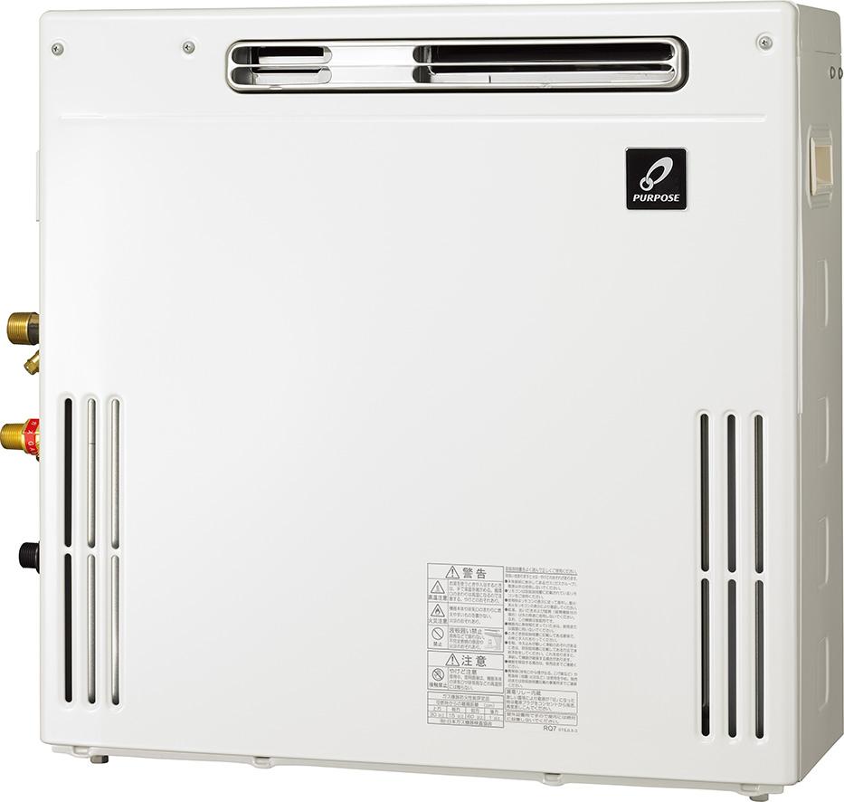 GX-2000AR-1