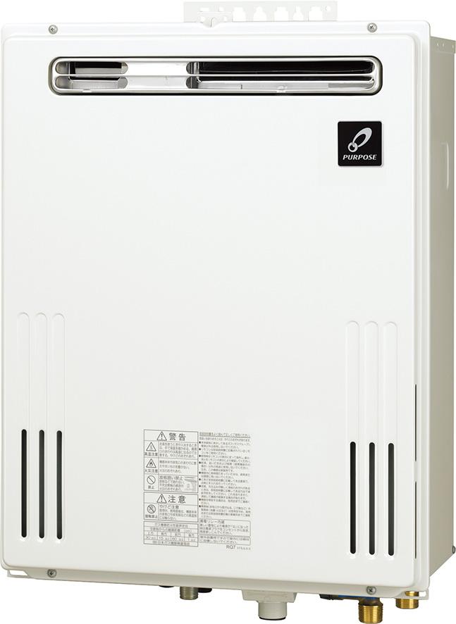 GX-2000ZW-1(給湯器・給湯器関連画像)
