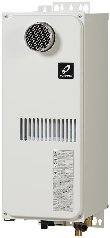 GX-2000ZWS-1(給湯器・給湯器関連画像)